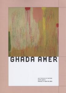 ghada_amer
